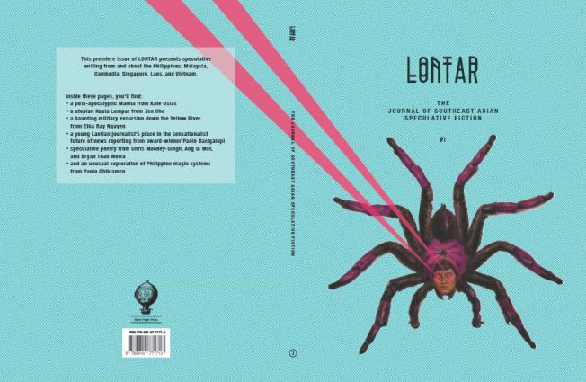 lontar1_cover