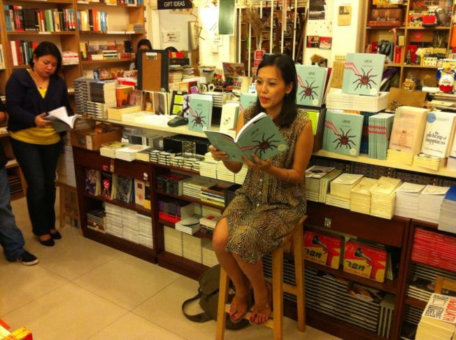 "Wei Fen Lee reading Elka Ray Nguyen's story ""The Yellow River""."